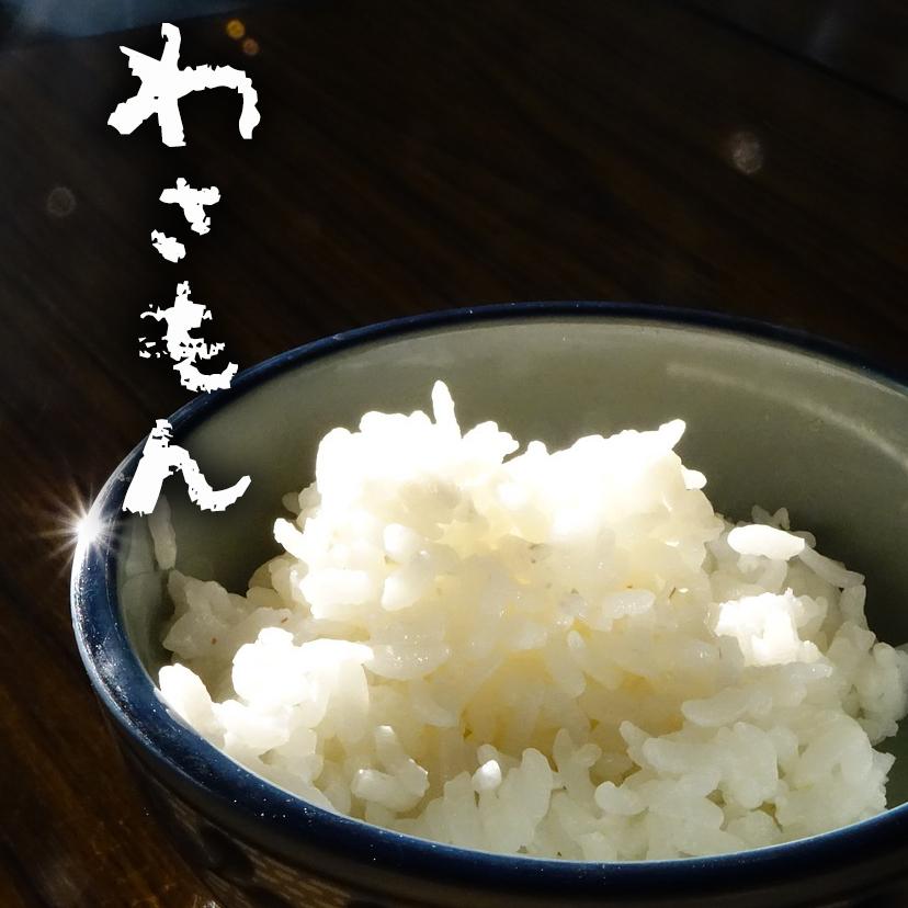 土のめぐみ米《わさもん》5kg [有]