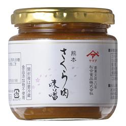 無添加 さくら肉味噌(180g)