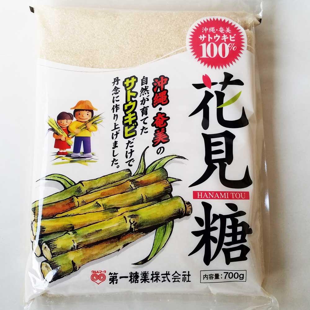 花見糖 1袋(700g)
